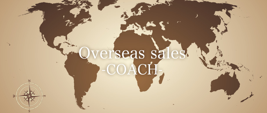 Overseas sales -COACH-